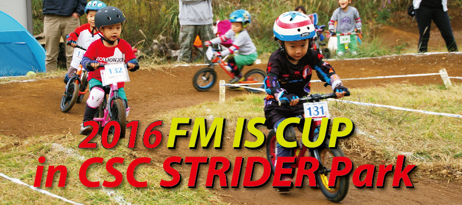 FM IS CUP in CSC STRIDER Park